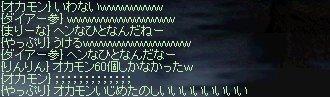 b0010543_4433640.jpg