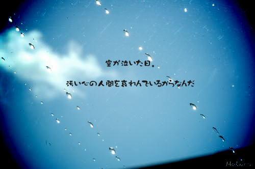 c0144353_10504152.jpg