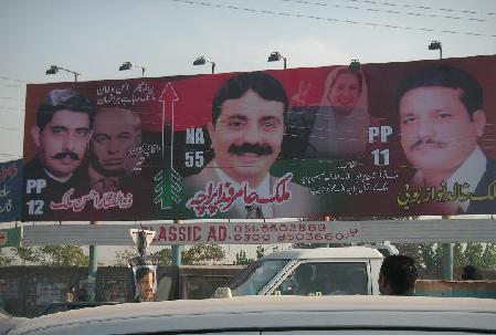 選挙2008年_f0112655_14562945.jpg