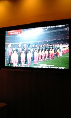 FIFAクラブワールドカップ☆_d0025559_19311179.jpg