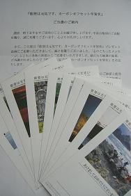 f0103873_19267100.jpg