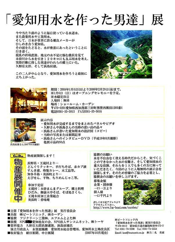 e0027974_2013447.jpg