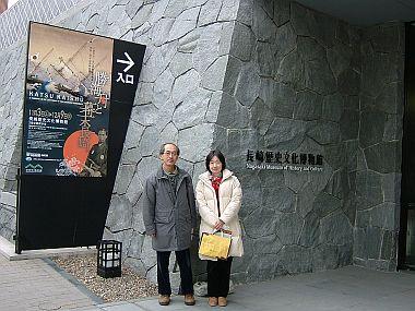 先週末の長崎への旅_e0022175_2130813.jpg