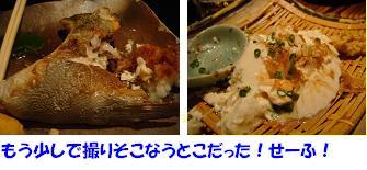 f0153479_13571444.jpg