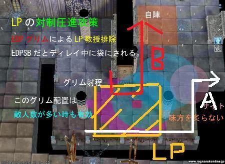 b0078381_194138.jpg