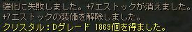 e0071486_1171099.jpg