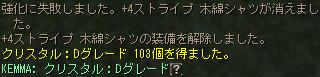 e0071486_1182853.jpg