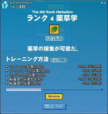 f0071189_111546.jpg