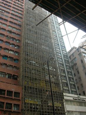香港で観たもの_c0011501_20572293.jpg