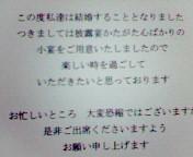f0093305_005718.jpg