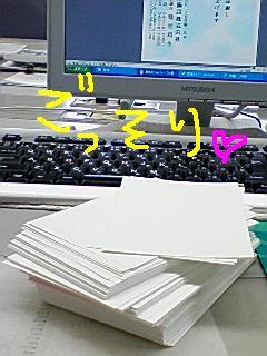 c0145106_17173637.jpg
