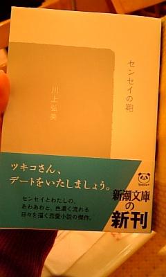 f0118009_1673779.jpg