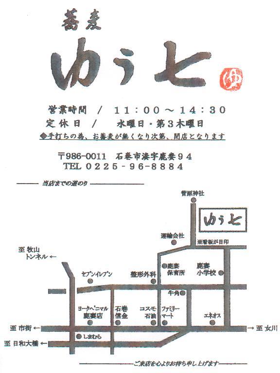 b0007213_19235016.jpg