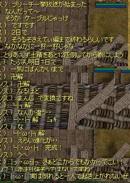b0051419_16104859.jpg