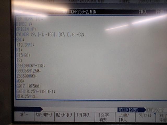 a0048323_234868.jpg