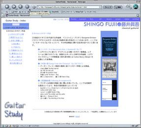 Guitar study_e0103327_15302396.jpg