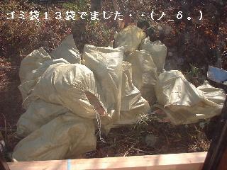 リフォーム10日目_f0031037_17171088.jpg