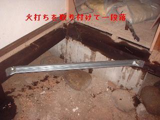 リフォーム10日目_f0031037_17174471.jpg