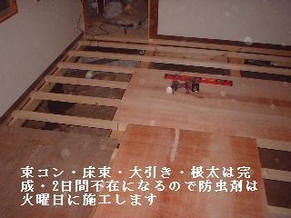 リフォーム10日目_f0031037_17175761.jpg