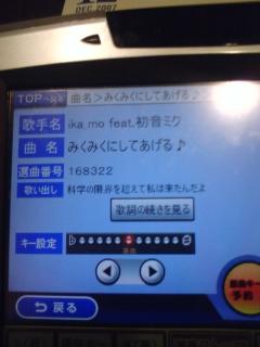 b0084440_21102387.jpg