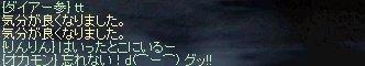 b0010543_4233272.jpg