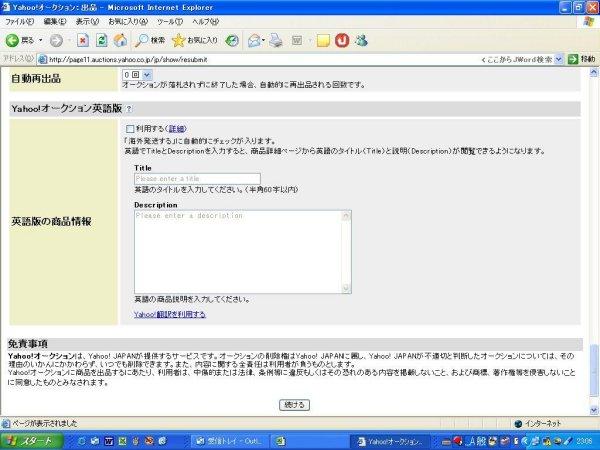 f0057944_16404838.jpg