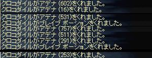 a0010745_14208.jpg