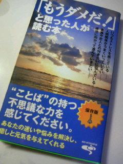 f0108049_22573032.jpg