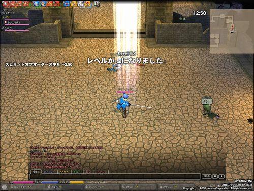 f0056650_1043087.jpg