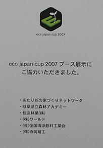 b0096552_0584310.jpg