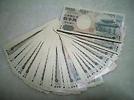 300000000円事件の日_f0053757_10295373.jpg