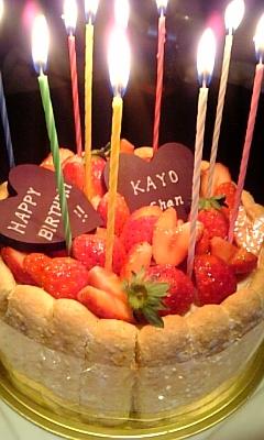 カヨちゃんBirthday_d0025559_016324.jpg