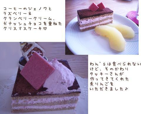 f0145575_1939361.jpg