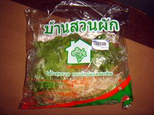 久しぶりに野菜でも!!_f0144385_2334499.jpg