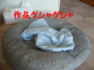 f0145192_15563212.jpg