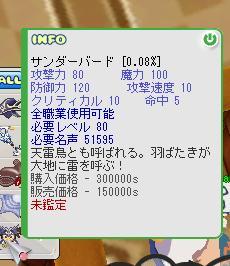 b0027699_695958.jpg