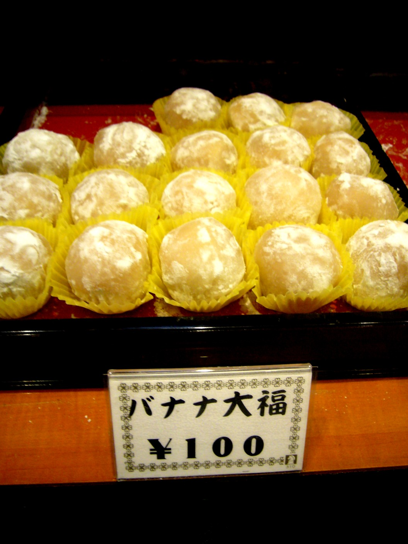甘味屋 しんちゃん_e0115904_1548441.jpg