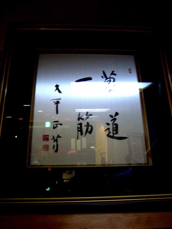 甘味屋 しんちゃん_e0115904_15542864.jpg