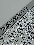 b0043506_2218362.jpg