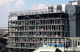 そごう 駐 車場 横浜