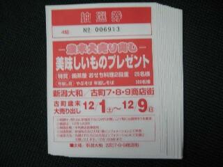 f0012317_324504.jpg