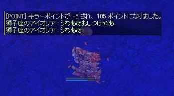 f0107520_17133041.jpg