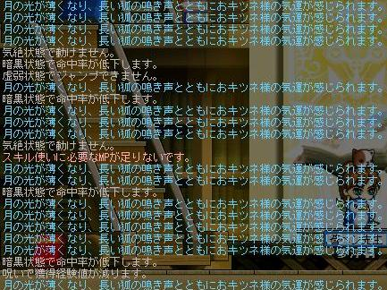 c0013627_1351029.jpg