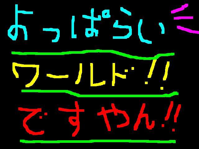 f0056935_176722.jpg