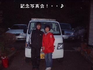f0031037_1995862.jpg