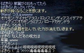 b0010543_1745799.jpg