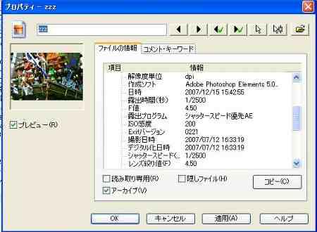 b0065261_1644538.jpg