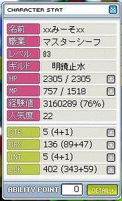 b0094561_2151672.jpg