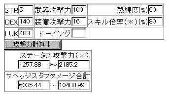 b0094561_21544481.jpg