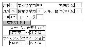 b0094561_21561457.jpg